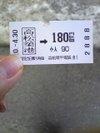 Dvc00033
